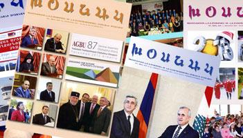 """AGBU-AYA """"Ardasanagan and Ngarchagan Mrtsoum"""" : Khosnag Monthly"""