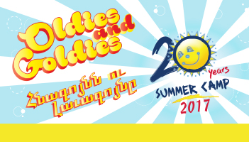AGBU Demirdjian Center Summer Day Camp: End-of-Season Fiesta