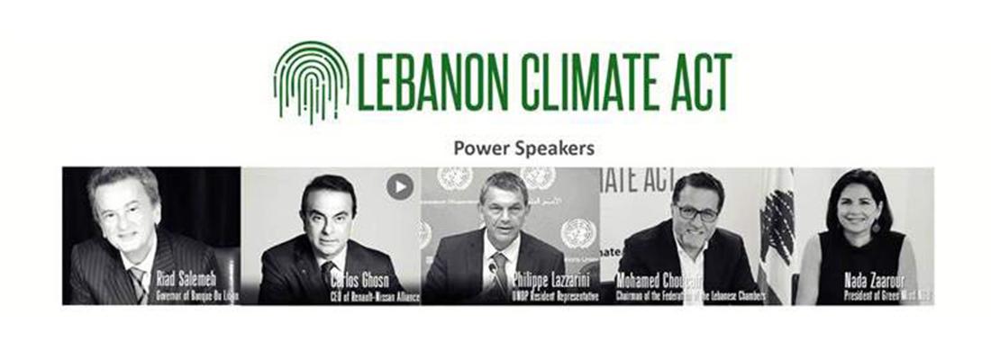 AGBU Lebanon takes part in the Lebanon Climate Act