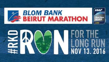 AGBU-AYA Participates in the Blom Bank Beirut Marathon 2016