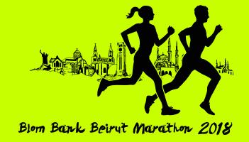 AGBU-Antranik Participates in the Blom Bank Beirut Marathon 2018